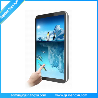 42 inch wall mounted Full HD Multi Touch Screen Digital Signage Display