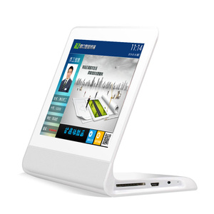 7 inch Touch Tablet Customer Feedback and Survey Terminal